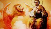 Память апостола и евангелиста Марка