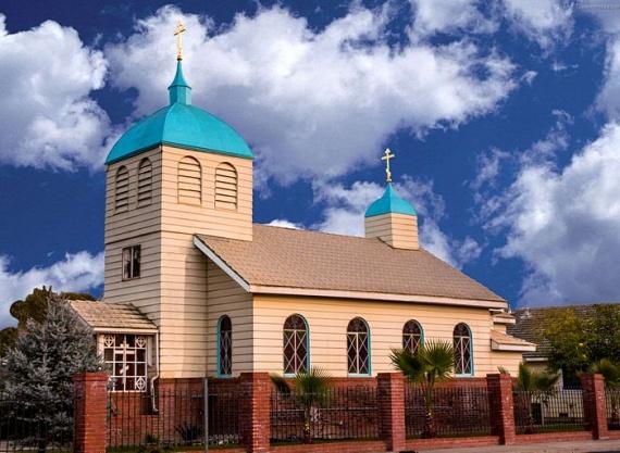 Русская церковь Жен-Мироносиц в Сакраменто
