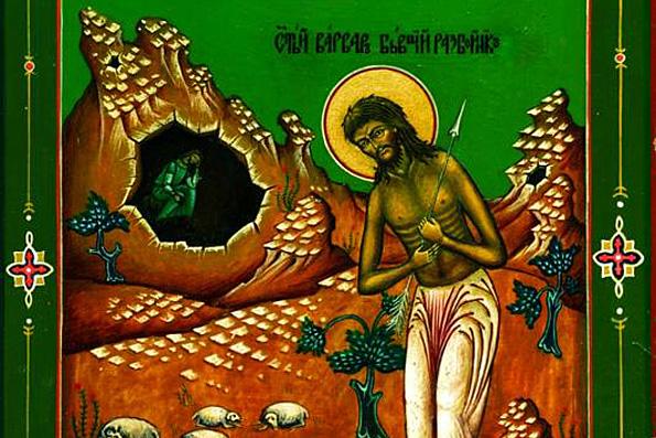 Святой мученик Варвар