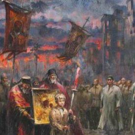Православная Церковь в годы Великой Отечественной войны