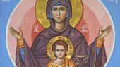 """27- мая - день памяти иконы Божией Матери """"Знамение""""Серафимо-Понетаевская"""