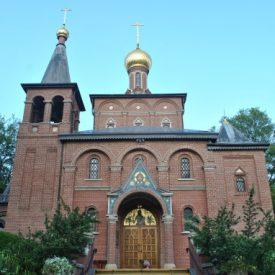 Вашингтонский собор Иоанна Предтечи, основанный свт. Иоанном Шанхайским