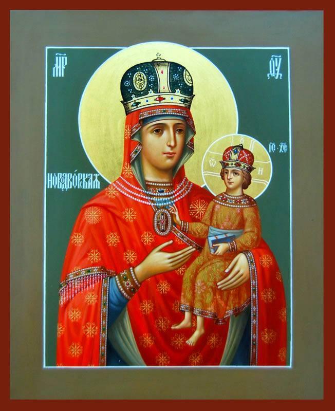 """2 января - память иконы Божией Матери """"Новодворская"""""""