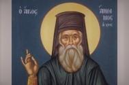 Преподобный Анфим Хиосский