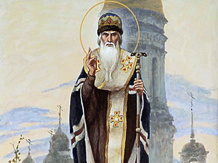 Прп. Ефрем, епископ Переяславский (+1098)