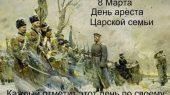 Позволительно ли православному христианину праздновать 8 марта?