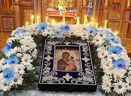 Мироточивая икона Божией Матери Гавайская