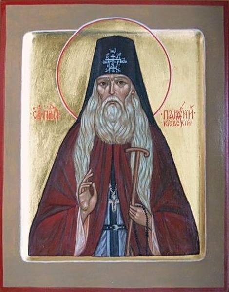 Молитва прп.Парфения Киевского
