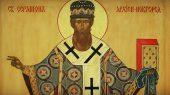 29 марта - день памяти святителя Серапиона, архиепископа Новгородского