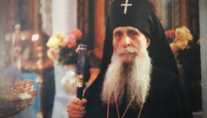 Митрополит Зиновий, в схиме Серафим(Мажуга)