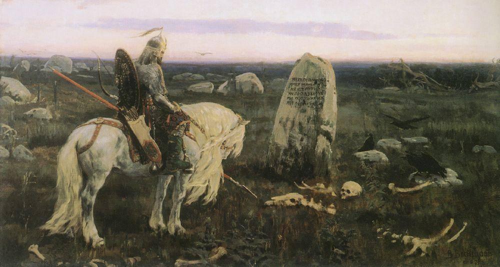 Любовь и жизнь неразделимы.Виктор Васнецов и Александра Рязанцева