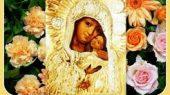 Икона Божией Матери «Изборская»