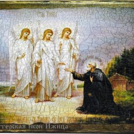 Тайнозритель Божественной Троицы