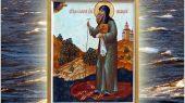 Святитель Василий Рязанский. Сегодня — день памяти
