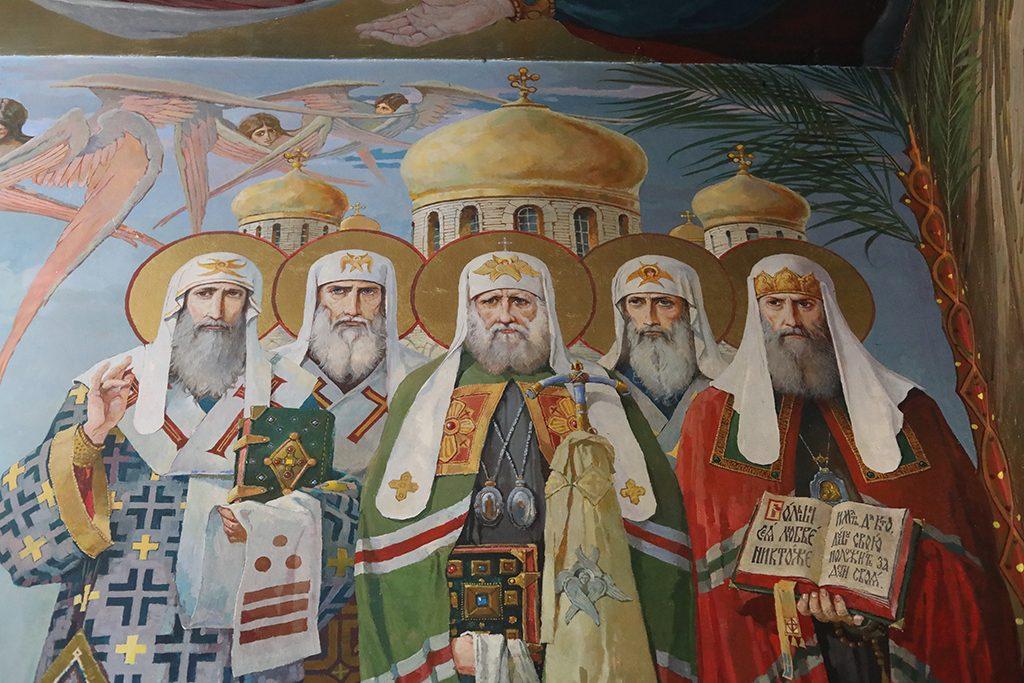 Празднование Собора всех святых, в земле Российской просиявших