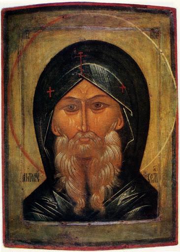 День памяти преподобного Антония Печерского, «монашеского жития первоначальника»