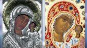 Икона Божией Матери Богородско-Уфимская
