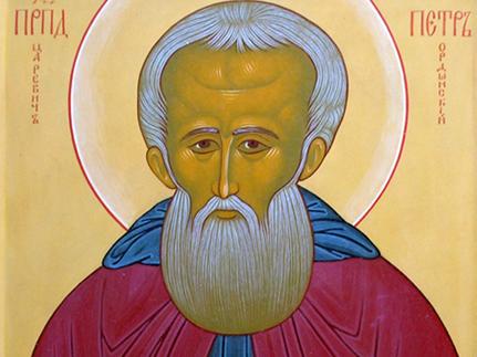 День памяти преподобного Петра, царевича Ордынского (Ростовского)