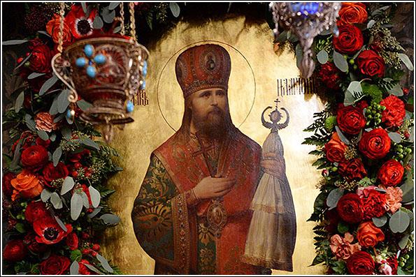Православная Церковь чествует священномученика Илариона (Троицкого), Архиепископа Верейского