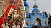 Икона Божией Матери Боянская
