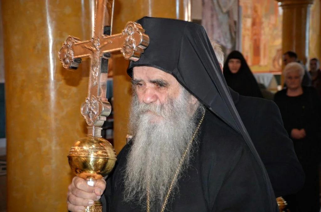 Блаженной памяти Митрополита Черногорского Амфилохия
