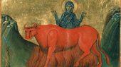 День памяти св. мученицы Пелагии Тарсийской