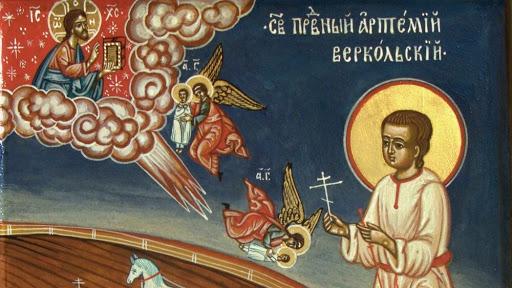 О чудесах святого праведного отрока Артемия, Веркольского чудотворца