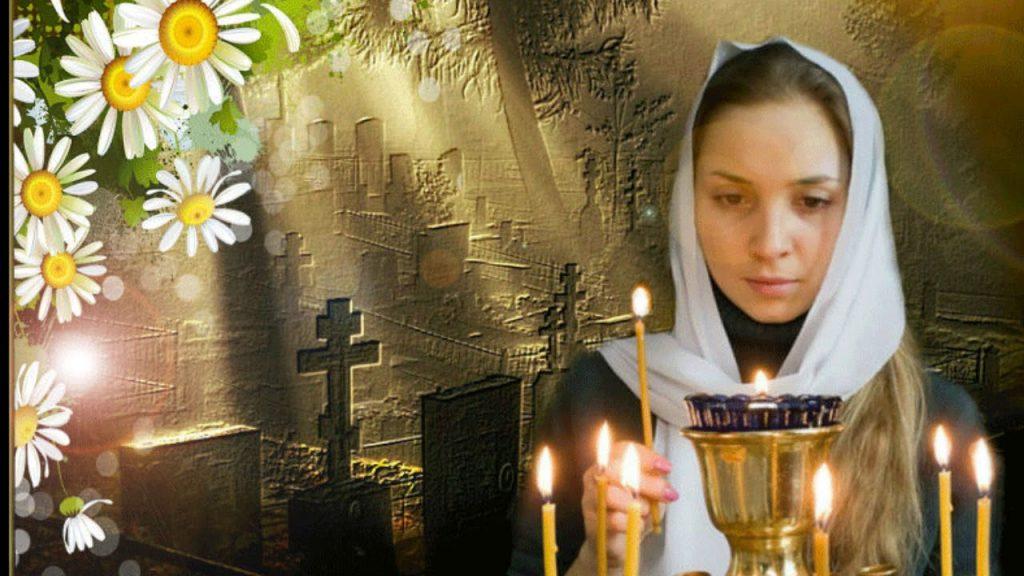 7 ноября - Димитриевская родительская суббота