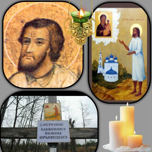 Святой блаженный Симон Юрьевецкий, Христа ради юродивый
