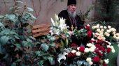 Жизнь нескончаемая. Памяти новопреставленного архимандрита Антония (Гулиашвили)