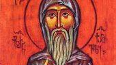 Преподобный Иларион Грузин, Святогорец
