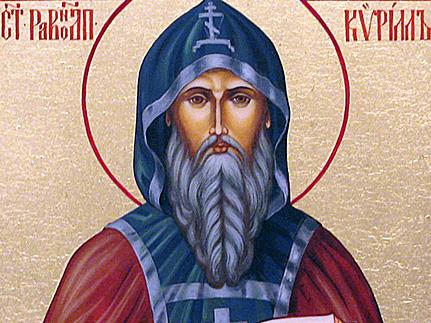 Равноапостольный Кирилл, Учитель Словенский (869)