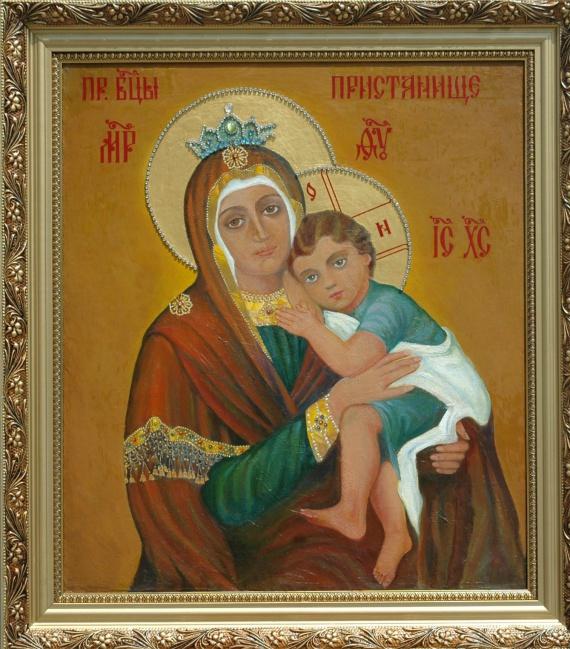 Акафист Иконе Божией Матери «Пристанище»