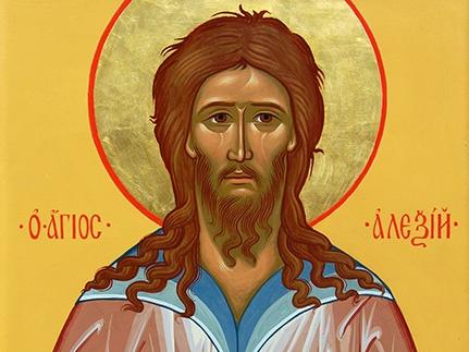 Алексий - человек Божий. Ко дню памяти святого