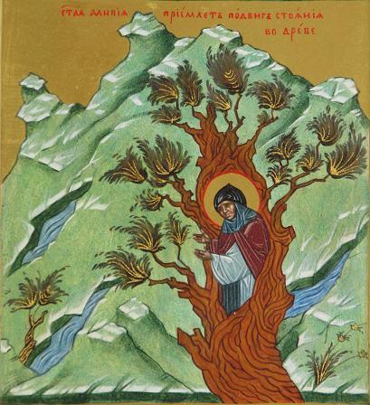Пути стяжания Духа . Исповедница Христовой правды монахиня Алипия