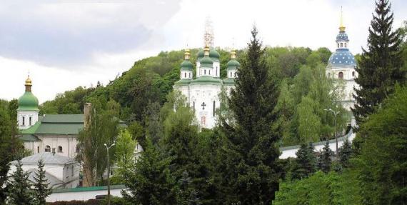 Древний монастырь св. Михаила на Зверинецкой горе в Киеве. Выдубицкий монастырь