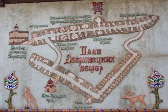 Древний монастырь св. Михаила на Зверинецкой горе в Киеве. План пещер