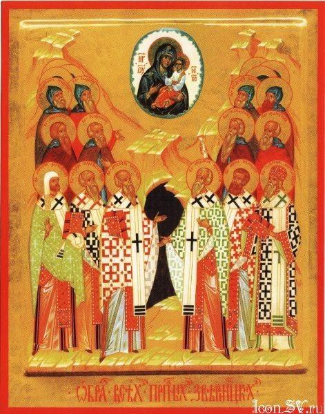Древний монастырь св. Михаила на Зверинецкой горе в Киеве.Икона Зверинецких преподобномучеников