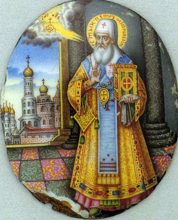 Святитель Петр, Митрополит Московский