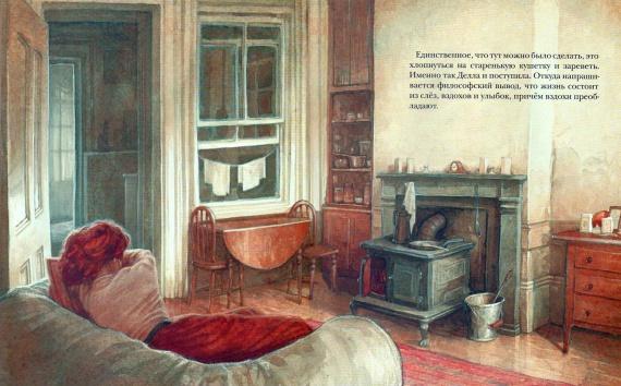"""Чудесный святочный рассказ О. Генри """"Дары волхвов"""""""