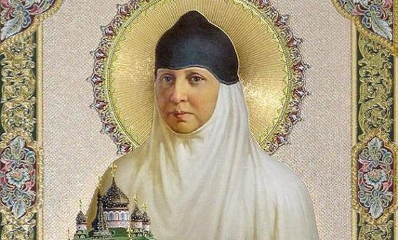 Принцесса Ольденбургская. Памяти преподобной Анастасии (Романовой)