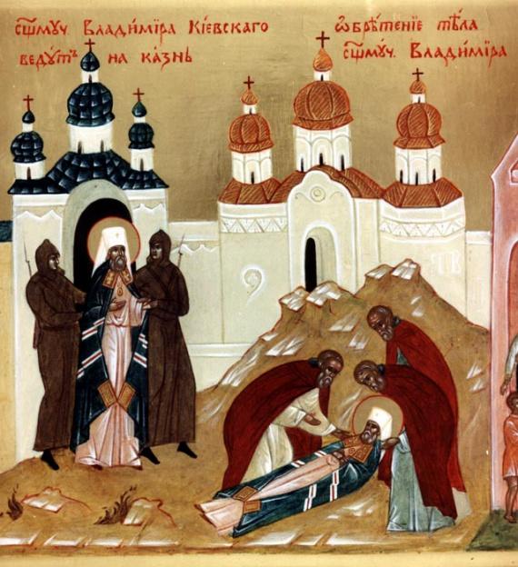 На разломе времен.Блаженной памяти священномученика Владимира (Богоявленского)