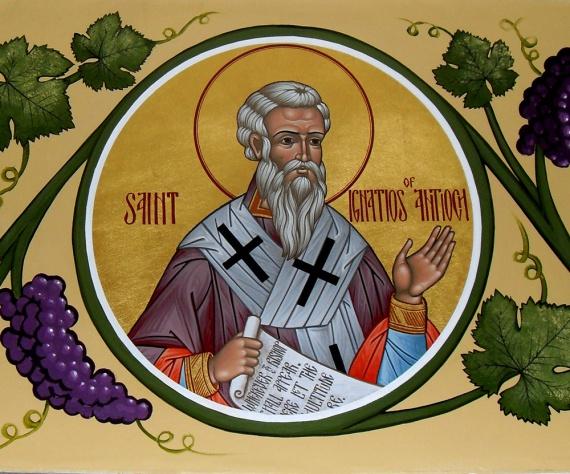 День памяти священномученика Игнатия Богоносца