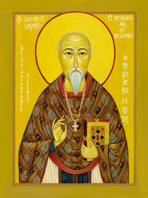 Китайский лик православия