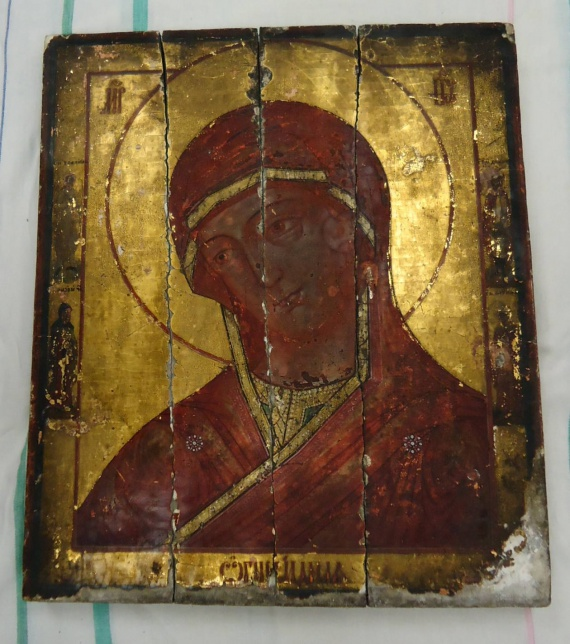 Икона Божией Матери Огневидная