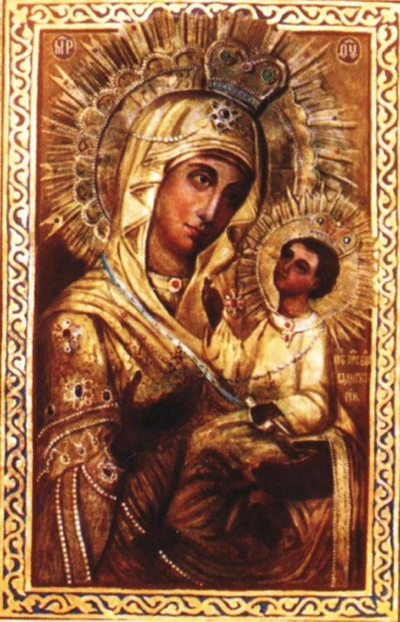 Память иконы Божией Матери Виленская