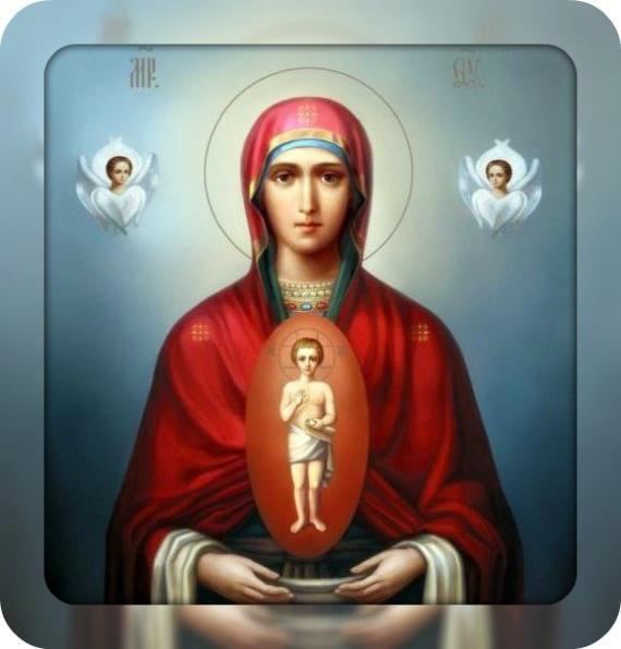 Албазинская икона Божией Матери или «Слово плоть бысть»