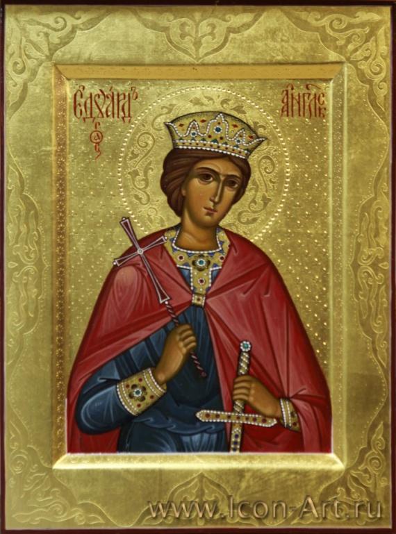Царственный мученик Эдуард, король Английский