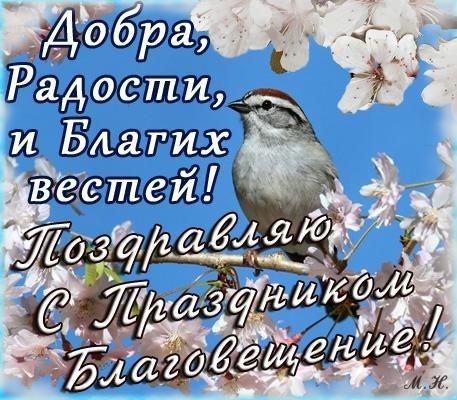 Благая Весть в произведениях русских поэтов