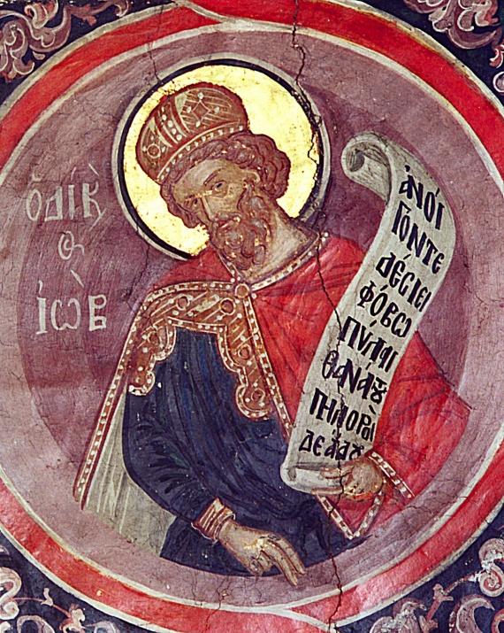 10 ноября - день памяти прп. Иова Почаевского